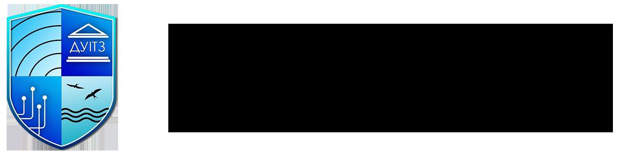 ДУІТЗ лого