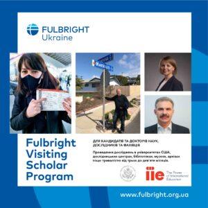 Fulbright Visiting Scholar Program 2020-2021