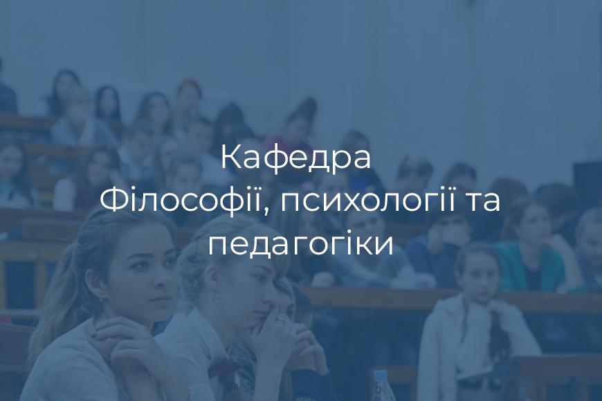 каффілософії_мал