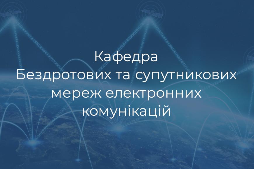 кафбездротових_мал