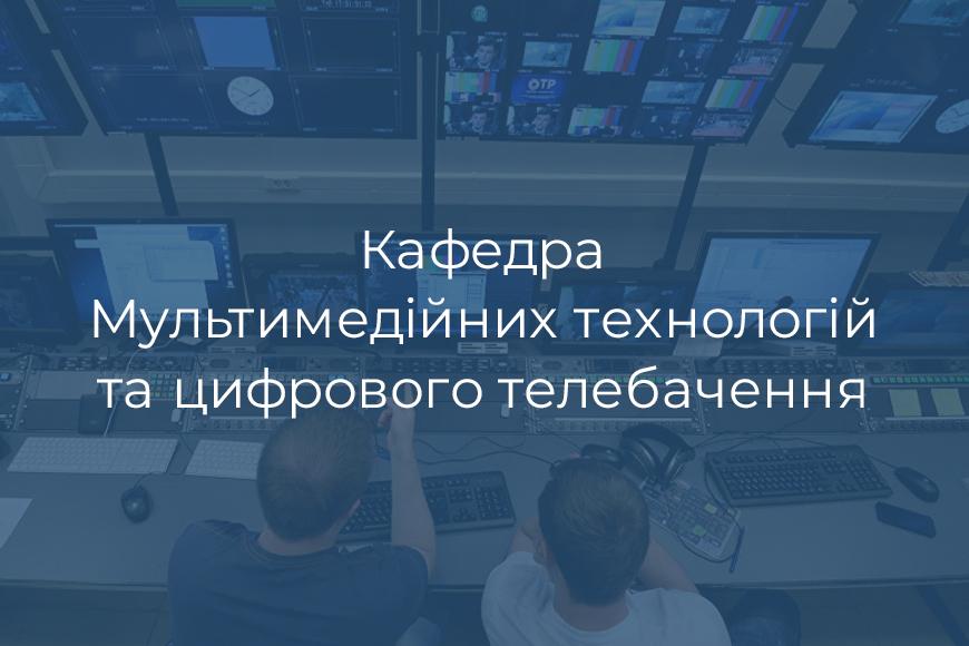 кафмультимедіа_мал