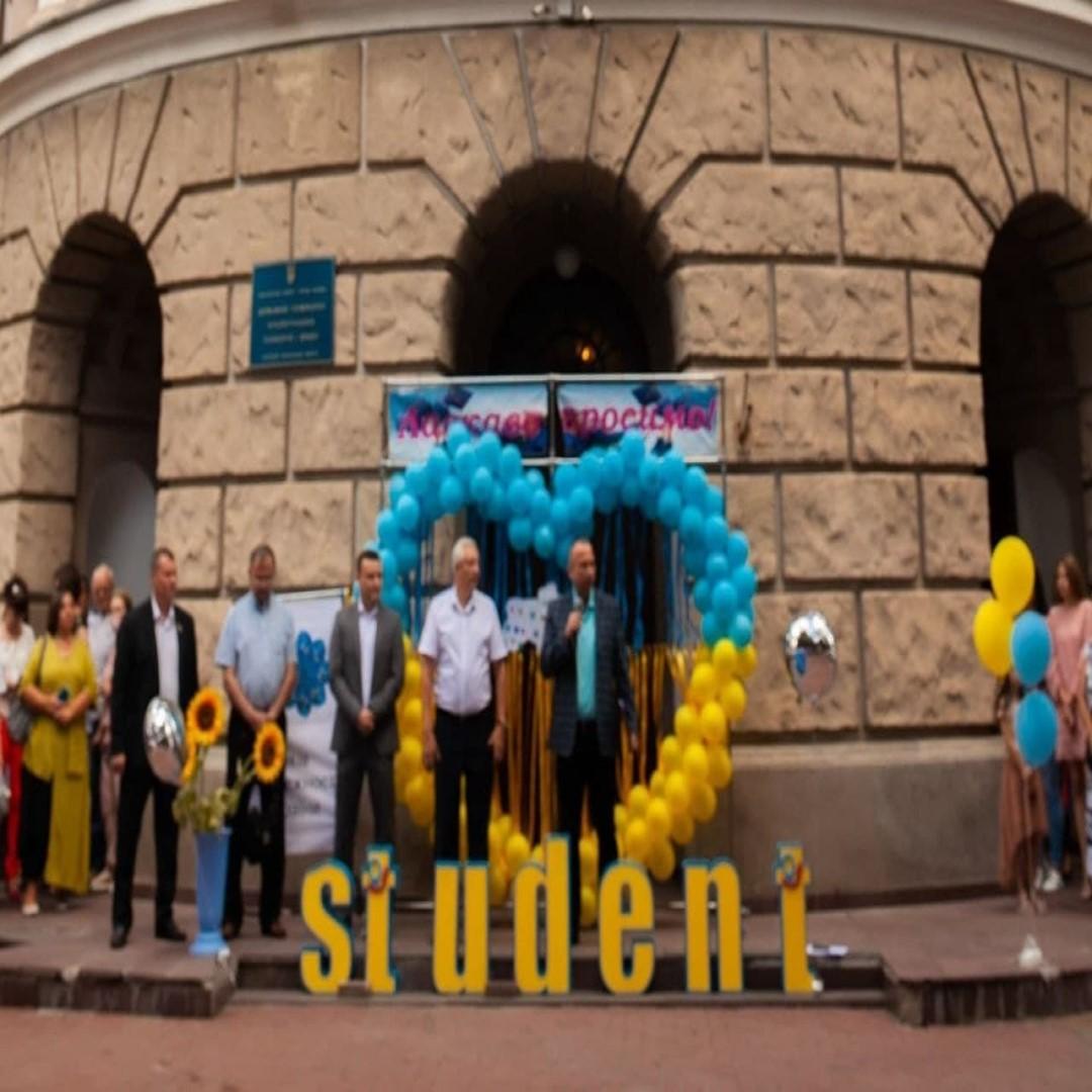 Посвята в студенти 2021